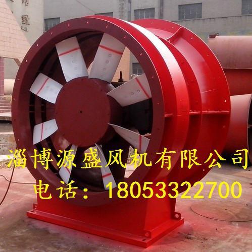 供应K40-6NO15#矿用风机