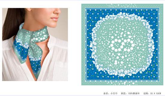 供应深圳厂家定做丝巾真丝丝巾定制丝巾订做高档丝巾品牌