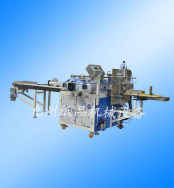 供应九州纸品机械/许昌九州纸品/加工纸品机械