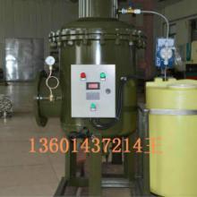 供应物化全程水处理