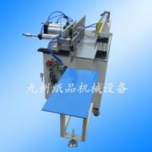 供应杭州卫生纸包装机械
