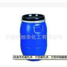 供应水性高光耐磨蜡XH-8007H/极高耐磨、耐划伤性