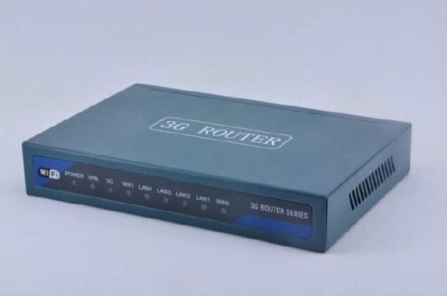 什么牌子哪个型号的路由器最好用?上网最快?