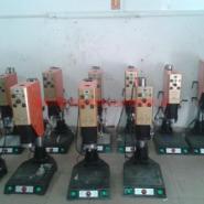 供应深圳超音波熔接机 20K深圳超音波熔接机 15K深圳超音波熔接机