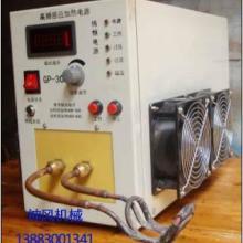 高频焊机、加热电源