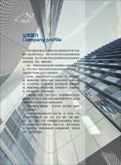 供应钢筋阻锈剂/济南钢筋阻锈剂厂家