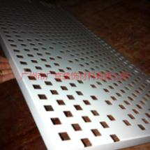 供应四川4S店镀锌铁板天花-勾搭式镀锌钢铁板-微孔镀锌铁板天花厂家