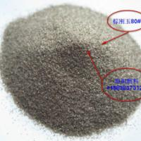 供应用于喷砂|研磨|抛光的棕刚玉砂#80 河南海旭磨料