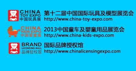 供应2015上海婴童用品展