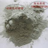 供应用于抛光 研磨 喷砂的绿碳化硅微粉W10 硬度高耐磨