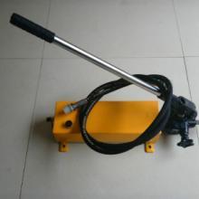 供应手动泵超高压大流量手动泵