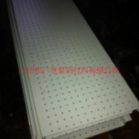 供应南宁条形铝扣板吊顶,南宁机场条形铝扣板吊顶天花,白色条形铝扣板图