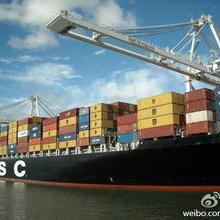 供应上海专业化工品进出口国际货代公司