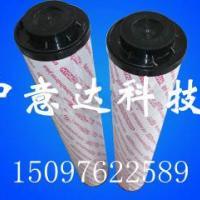 高仿贺德克滤芯,高仿贺德克滤芯1300R020BN4HC,
