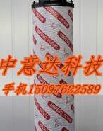 贺德克滤芯1300R010BN4HC图片