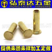 供应半空心铆钉 半空心铜铆钉 半空心黄铜铆钉