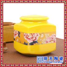 密封蜂蜜罐 复古传统泡菜罐子 定做大号茶叶罐
