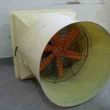 供应36寸玻璃钢风机