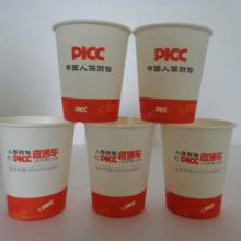 供应杯子专业生产纸杯厂家纸杯找富克纳斯