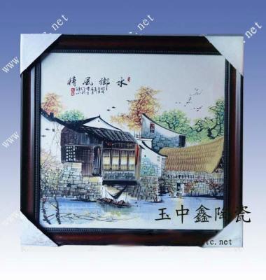 景德镇陶瓷瓷板画图片/景德镇陶瓷瓷板画样板图 (1)