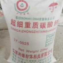 供应超细硅灰石粉重质碳酸钙 超细硅灰石粉重质碳酸钙厂家