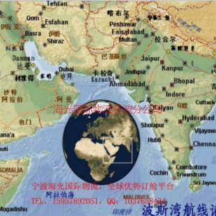 宁波PIL太平到中东各港口货代优势图片