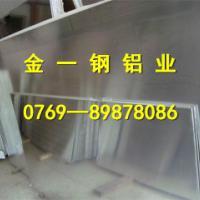 供应进口7075铝合金价格 进口7075铝合金价格