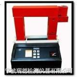供应正品电磁感应加热器LD-80最优惠价
