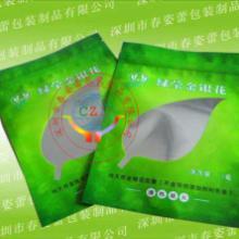 供应长白山食品包装袋厂,宁夏食品包装袋