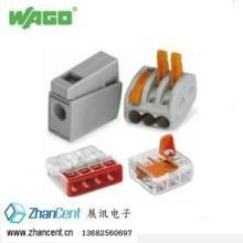 供应WAGO接线盒连接器773系列-展讯批发