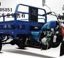供应带副变速三轮摩托车大特价,宗申带副变速三轮摩托车批发批发