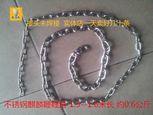 供应不锈钢健身甩链麒麟鞭