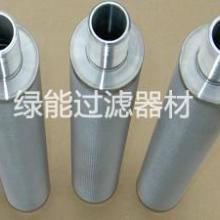 供应上海不锈钢滤芯滤筒咨询电话,上海不锈钢滤芯滤筒联系方式