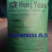 供应氧化铁绿价格氧化铁绿厂家铁绿粉