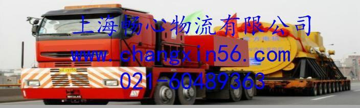 供应上海到普洱的物流公司哪家又快又好