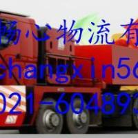 供应上海到呼伦贝尔物流公司有哪些