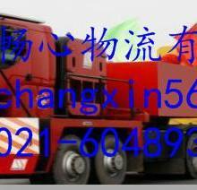 供应上海市内短驳车价格