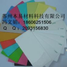 供应直销防水防潮pp发泡板塑料管白色1mm3mmpp板材批发