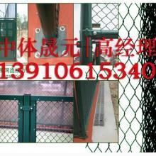 供应驻马店围网灯光安装13910615340|郑州网球场配套设施