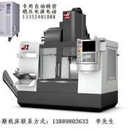 沈阳CNC机床100KVA稳压器图片
