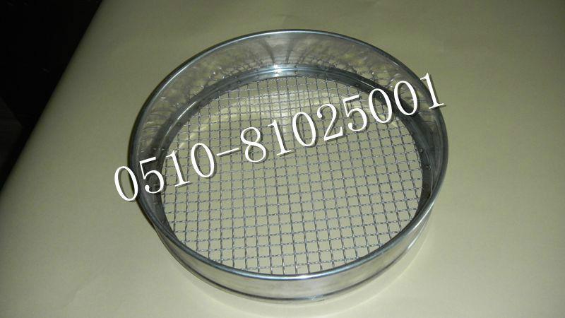 供应试验筛,不锈钢标准筛,200mm标准试验筛