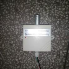 供应温湿度控制器,FR-EST-II温湿度控制器,485控制器,