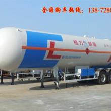 供应福建液化气运输车