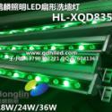 供应LED亮化工程灯具 厂家批发led洗墙灯