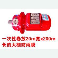 供应省工卷膜机卷放防雨布薄膜图片