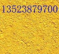 供应无机颜料批发网无机颜料批发市场