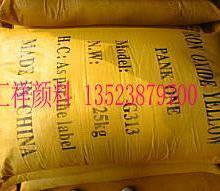 供应氧化铁黄颜料氧化铁黄颜料