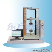 供应笔式测振仪现货,莱芜测振仪,北京时代TIME7120测振仪