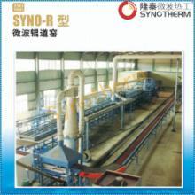 厂家供应氢氧化锆微波高温煅烧窑 SYNO-R