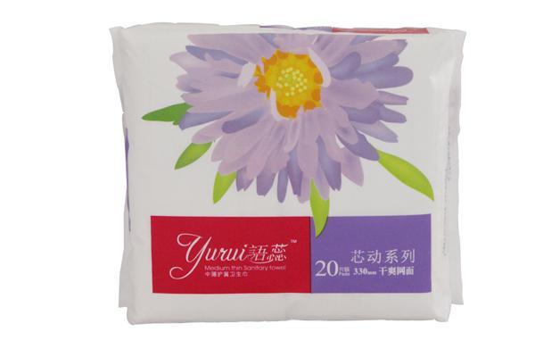 洁雅卫生用品供应优惠的语蕊超薄护翼卫语蕊超薄护翼卫生巾箪